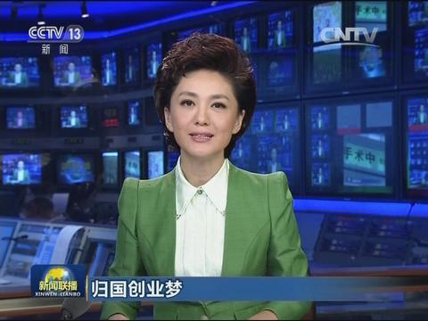 CCTV News reports He Vision Group - an Honor of an Eye Hospital!